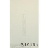 Classic BlackOut 519165 - светло сив