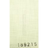 Tendence 189215 - светло сив