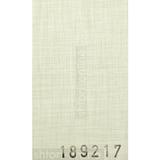 Tendence 189217 - сив