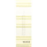 Horizon 19302 - екрю
