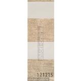 Nero 121215 - светло кафяв