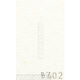 Altea B402 - екрю